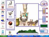 костя косточкин скачать бесплатно игру на компьютер