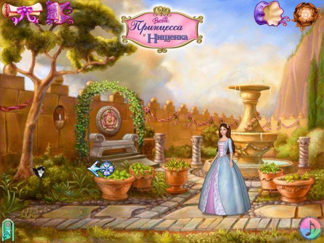 барби принцесса рапунцель игра скачать торрент