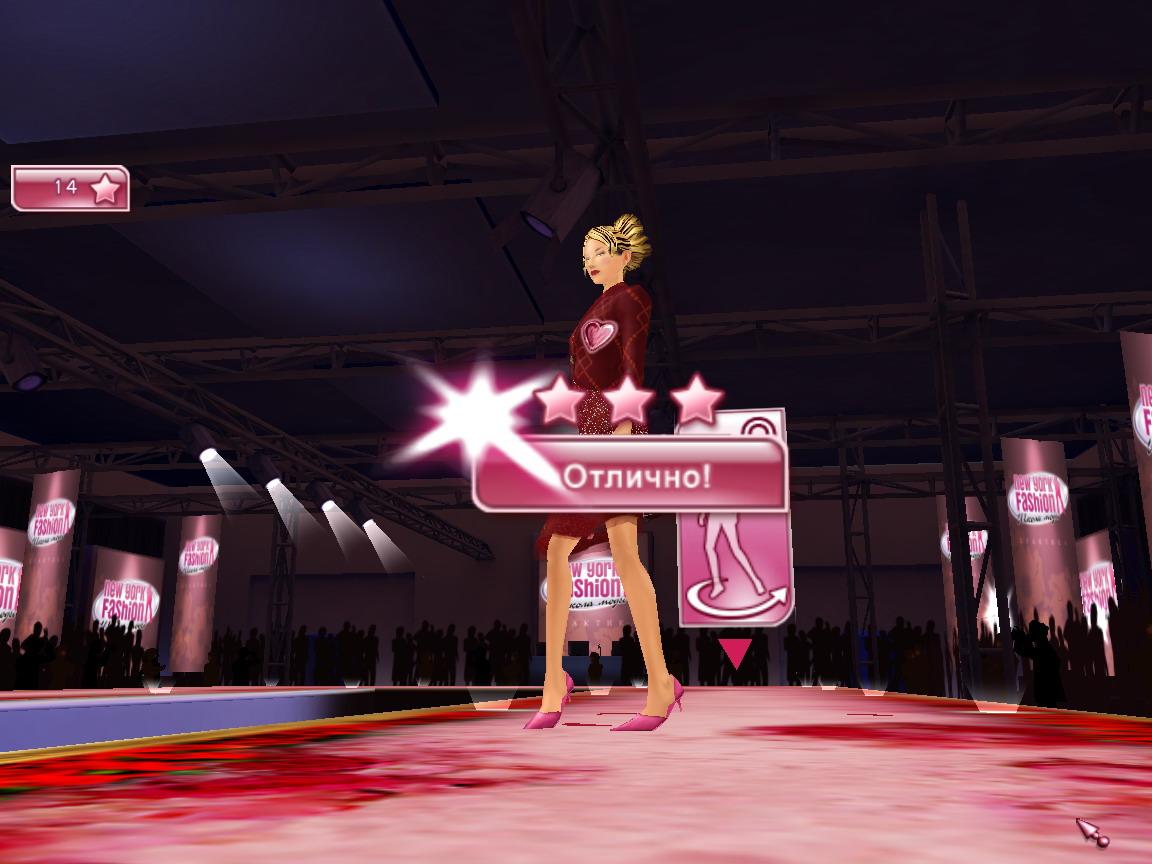 Скачать бесплатно игру Подиум: Академия моды - Игры
