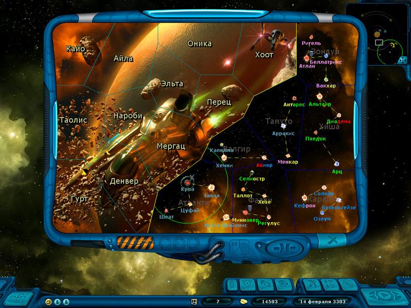 Космические Рейнджеры 2 Доомино Квест