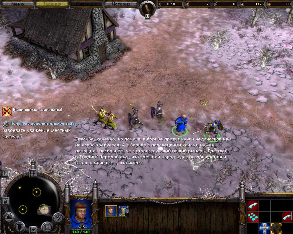 Золотая орда игра скачать