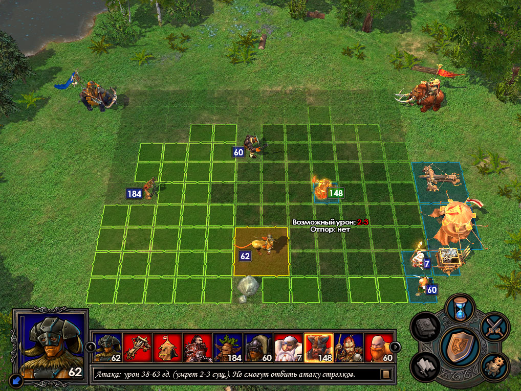 ЛКИ| Heroes of Might and Magic