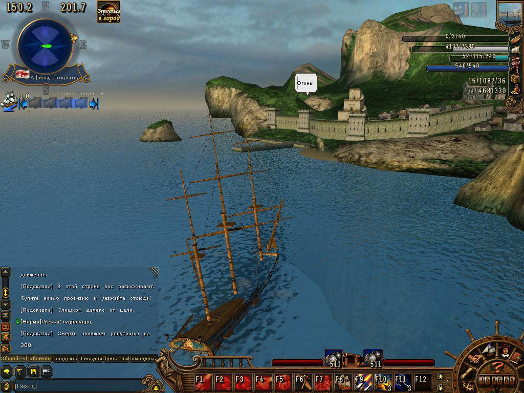 пираты онлайн скачать торрент