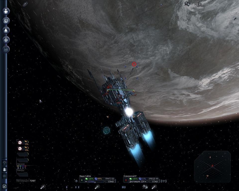 X3 как сканировать астероиды пептиды короткие купить в самаре